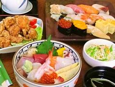 政寿司の写真