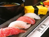 寿司割烹 朝日屋のおすすめ料理3