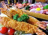 和食処 山女魚の詳細