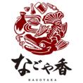 名古屋料理とお酒 なごや香 小田原駅前店