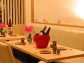和食バル sizucu しずくの雰囲気3