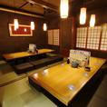 合コンや仲間との飲み会に人気のお座敷席。