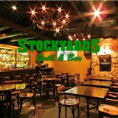 ストックヤード STOCKYARDS 川口の写真