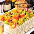お祝い事にはKeMBY'S特製ケーキを贈呈※お問合せください。