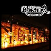 Beer&BBQ KIMURAYA 町田小田急北口の雰囲気3