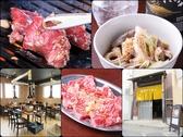 焼肉ホルモン寿屋 鴻巣店の詳細