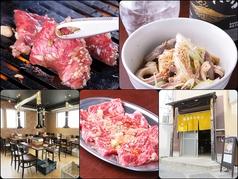 焼肉ホルモン寿屋 鴻巣店の写真