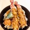 天ぷら浜新のおすすめポイント3