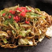 鉄板お好み焼 三喜のおすすめ料理2