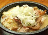 50えん焼とり きんちゃん家 北千住店のおすすめ料理3