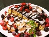 アーラ カフェ ダイニング ALA CAFE DININGのおすすめ料理3