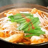 名物『赤から鍋』◆辛さは1番~10番までの10段階!