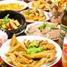 台湾料理 好記のおすすめポイント1