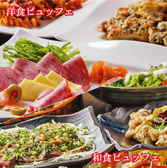 BASARA 名古屋店のおすすめ料理1