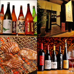 SakeとWine 炭焼くだんの写真