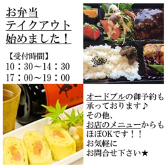 Dining&Bar 三日月のおすすめ料理1
