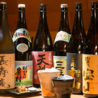 旬魚旬菜きらく アパホテル新大阪駅前 東口店のおすすめポイント3