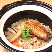 鶏料理 らんぷのおすすめ料理3
