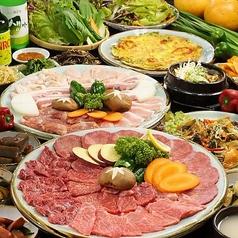 オムニ食堂 大久保二号店の写真