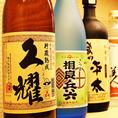 豊富なラインナップの日本酒!様々な種類のドリンクをご用意しておりますので、男女問わずお楽しみいただけます。『八海山』『名城大吟醸』など全国の日本酒を銘酒もお取り揃え!駅近で格安飲み放題!少人数~大人数宴会まで、幹事様無料のクーポン有。水道橋地酒・水道橋プレミア焼酎・水道橋日本酒 etc