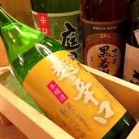 コースの[飲放]がお得!銘柄焼酎や日本酒も愉しめます!