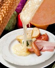 ラクレットチーズ♪(日本・スイス・フランス)