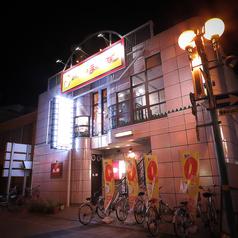カラオケ まねきねこ 新浜松駅前店の写真