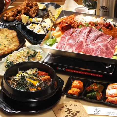 ~鶴見でこだわり本格韓国料理~ オススメのサムギョプサルやホルモン鍋が味わえるお店