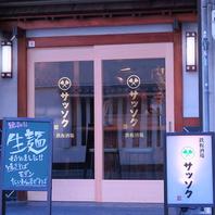 弁天町駅から徒歩3分でアクセス◎豊富な鉄板料理!