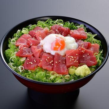 福すし 大宮総本店のおすすめ料理1