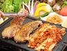 カルビ丼 サムギョプサル ぶた韓 西尾店のおすすめポイント3