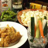 AZ LEGHOUSE エージー レグハウスのおすすめ料理3