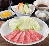 松ヶ島店限定の焼肉定食