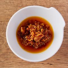 料理メニュー写真自家製!食べる辣油