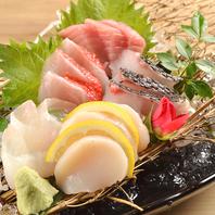 ◆鮮度抜群の鮮魚のお造り1080円~
