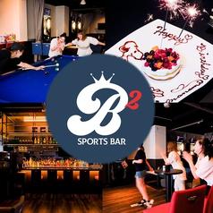 スポーツバー B2 ビーツー 栄錦店の写真