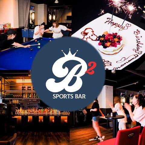 スポーツバー B2 栄錦店