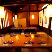 2階には50名様までOKのゆったり座敷♪大阪梅田茶屋町エリアでの各種宴会は炉ばたの贔屓屋にお任せ!飲み放題プランも充実!!