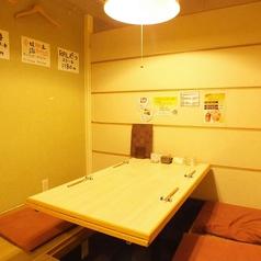 ひなた 松山市の特集写真