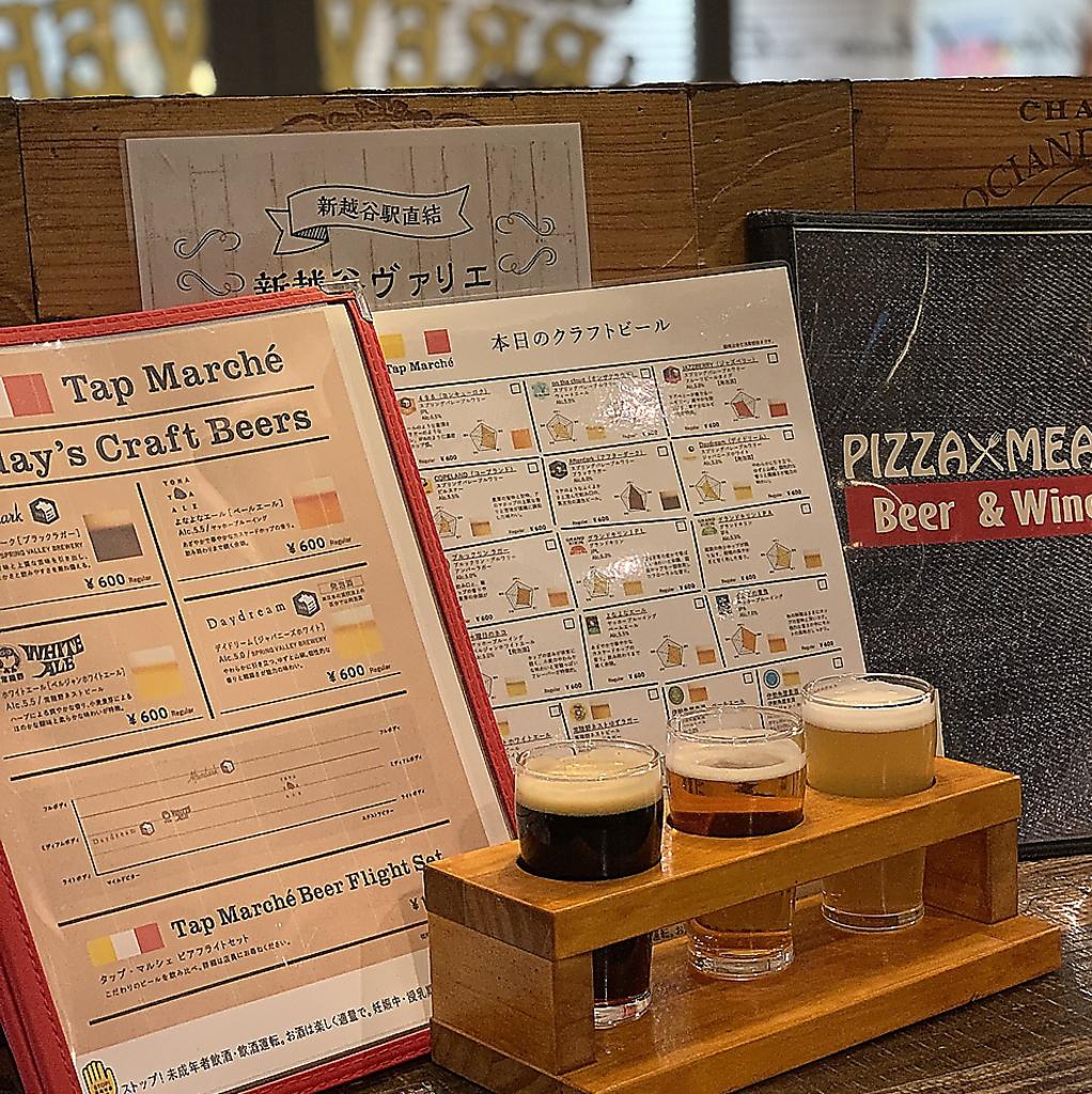1コインピザ30種×クラフトビール30種 PIZZA&TAPAS CONA草加店|店舗イメージ4