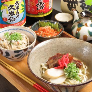 ちいさいおっちゃんの創作料理 霧生 KIRYUのおすすめ料理1