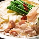 鳥小屋 中目黒 本店のおすすめ料理3