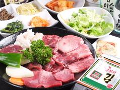 焼肉 京苑の写真