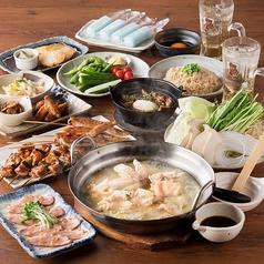 やきとりセンター 川口店のおすすめ料理1