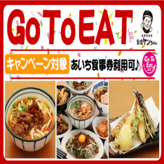 台湾ケンちゃん 豊田KiTARA店の写真