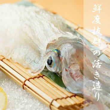博多壱 祇園のおすすめ料理1
