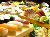 や台ずし 一之江駅前町のおすすめ料理2