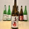 福岡大刀洗のお酒。当店で一番辛口とうたっている日本酒です!