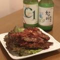 料理メニュー写真ケジャン(蟹)