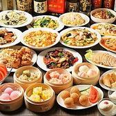 中華料理 王道餃子酒場の詳細